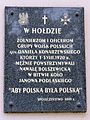 60816 - A plaque commemorating the heroism of the Polish army in 1920 in the battle next to the Janow Podlaski - 01.jpg