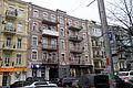 80-382-0504 Rustaveli 34.jpg