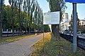 80-391-5006 Kyiv Shevchenko Boulevard RB 18.jpg