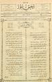 Açıksöz, 21 Şubat 1921.png