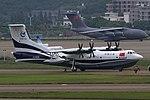 AG-600 at Airshow China 2016 (cropped).jpg