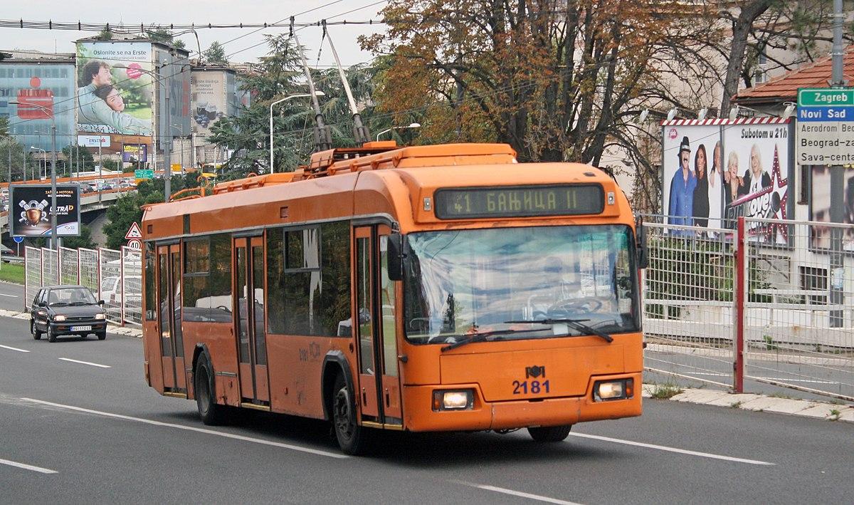 File Aksm 321 Gsp Beograd 2181 Jpg Wikimedia Commons