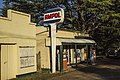 AMPOL Service Station and Hardware-1 (17144087269).jpg