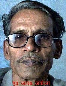 A.R. Akela
