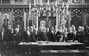 Asociația Transilvană pentru Literatura Română și Cultura Poporului Român - ASTRA group picture at Notre Dame Church, Șimleu Silvaniei, August 1908 (published same year in Luceafărul)