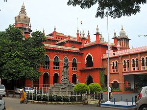 Madras High Court, Chennai A building in Chennai.JPG