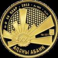 Abkhazia 50 apsar Au 2013 commemorative a.png