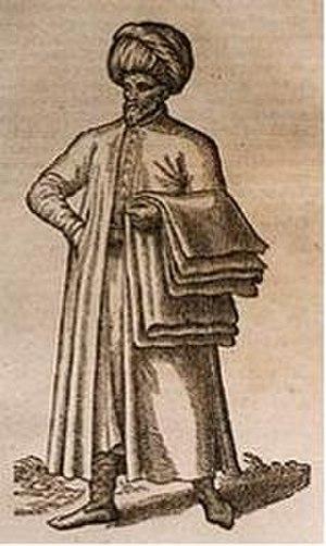 Isaac Abarbanel - Isaac Abarbanel.