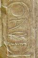 Abydos KL 06-04 n37.jpg