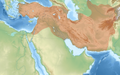 Achaemenid Empire under Cyrus.png