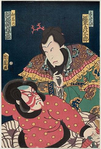 The Battles of Coxinga - Bandō Hikosaburō V as Kanki (right) and Kawarazaki Gonjūrō I as Watōnai (left)