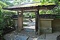 Adachi Museum-22.jpg