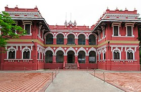 Administration Building of Rajshshi College.jpg