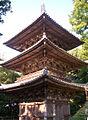 Aduchi castle10.jpg