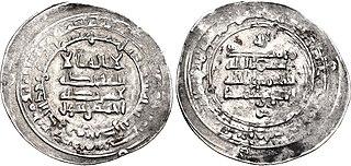 Ahmad ibn Sahl Iranian aristocrat