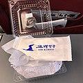 Air Koryo (33012755371).jpg