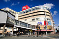 Aity Shopping Center Toyooka.jpg
