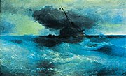 Aivazovsky - Ship in a storm.jpg