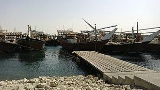 Al Wakrah - A harbor in Al Wakrah