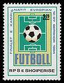 Albania 1984-06-12 2.20L stamp - UEFA Euro 1984.jpg