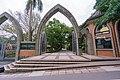 Aletheia University gate on Zhenli Street.jpg