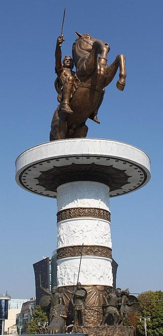 Macedonian nationalism - Monument of Alexander The Great in Skopje