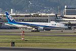 All Nippon Airways, B777-200, JA745A (17353487605).jpg