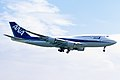 All Nippon Airways Boeing 747-481 (JA8958 25641 928) (6846027908).jpg