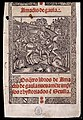 Amadis de Gaula 1531.jpg