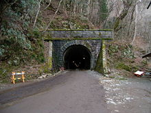 Amagi-tunnel-Izucity-side.jpg