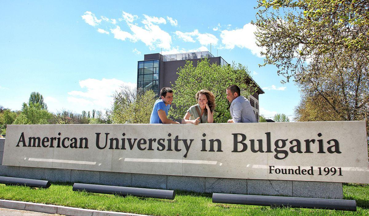 Resultado de imagen de american university of bulgaria