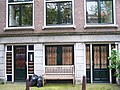 Amsterdam Bloemgracht 77 doors.jpg