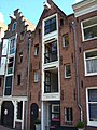 Amsterdam Brouwersgracht 266.JPG