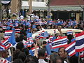 Angkana Radabpanyawut s funeral.jpg