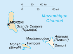 The مجمع‌الجزایر قمر islands. Anjouan is the rightmost island.