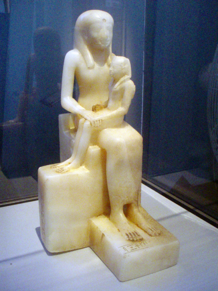 File:AnkhnesmeryreII-and-Son-PepiII BrooklynMuseum.png