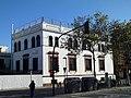 Antiguo colegio.jpg
