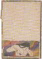 AokiShigeru-1904-E-Karuta-6.png