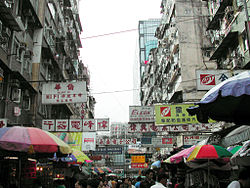 Hong Kong is home to some of the most densely settled areas of the world.  This is the Ap Liu Street in Sham Shui Po where colourful parasols intersperse throughout the pavement.