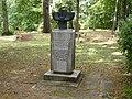 Apriķu apkārtne, Neredzīgā Indriķa kapa piemineklis 2008-08-10 - panoramio.jpg