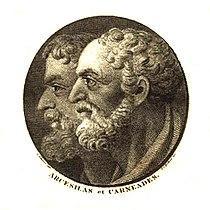 Arcesilaus and Carneades.jpg