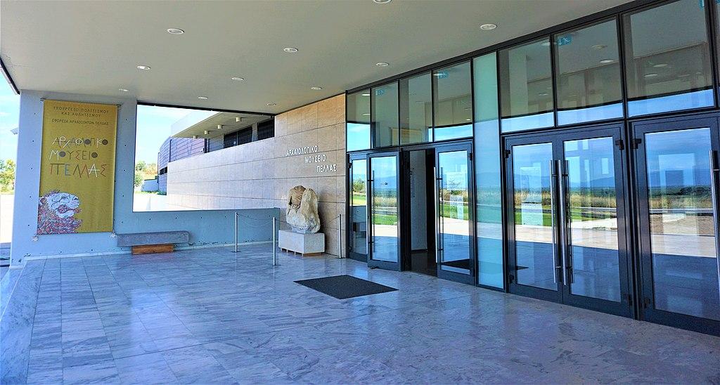 Archaeological Museum of Pella