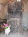 Arinj Saint Karapet chapel (12).jpg