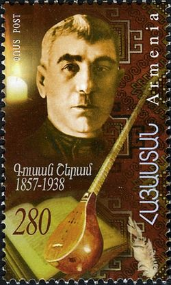 ArmenianStamps-413.jpg