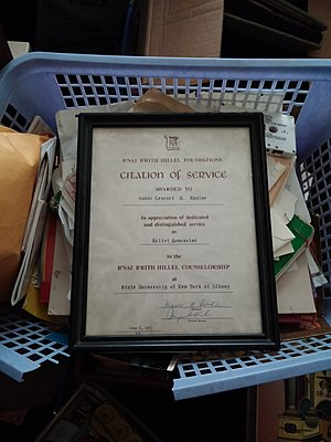 Aryeh Kaplan - Image: Aryeh Kaplan's Citation of Service from the B'nai B'rith Hillel Foundations
