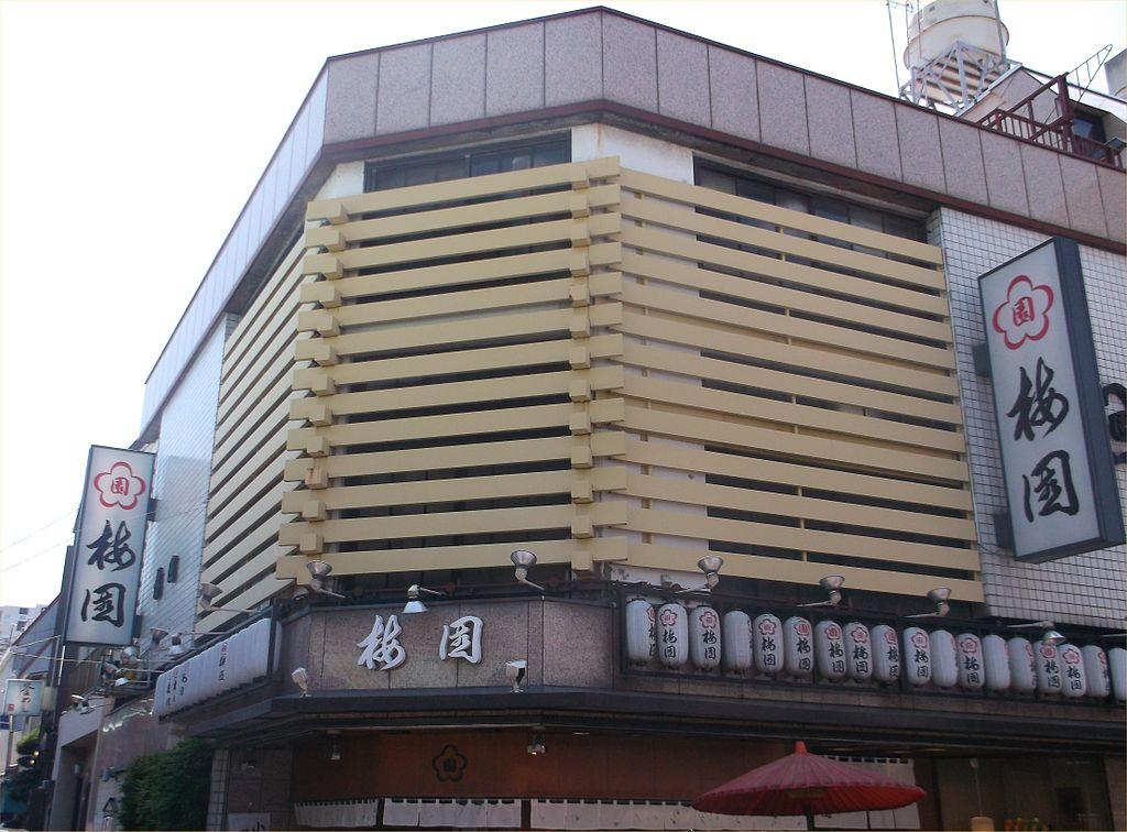 Asakusa umezono head store 2014