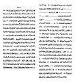 Ashoka Edict 13 at Khalsi.jpg