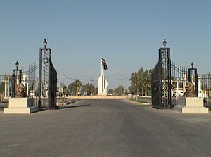 Camp Ashraf - Entrance Gate of Ashraf City when populated by PMOI exilees