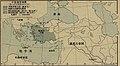 Asia Minor 188 BCE chs.jpg