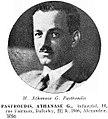 Athanase Pastroudis.jpg